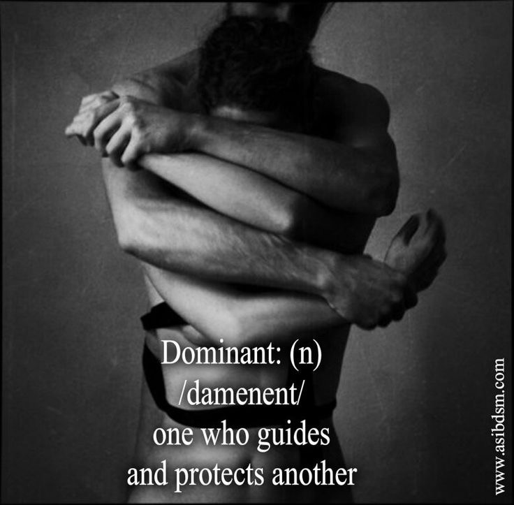 Submissive what your to call What Is